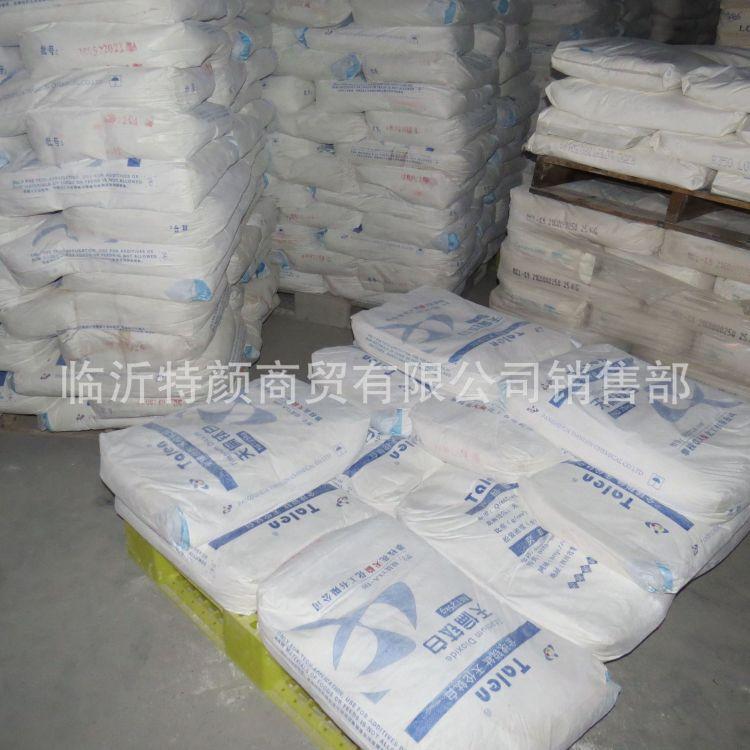 现货供应 钛白粉 二氧化钛钛白粉 鞋底专用钛白粉 PVC扣板钛白粉