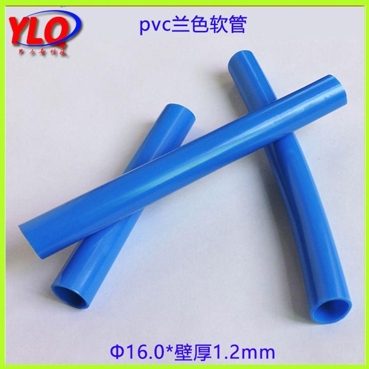 深圳黑色pvc塑料管无毒环保 彩色pvc软管 pvc透明软管 食品级软管