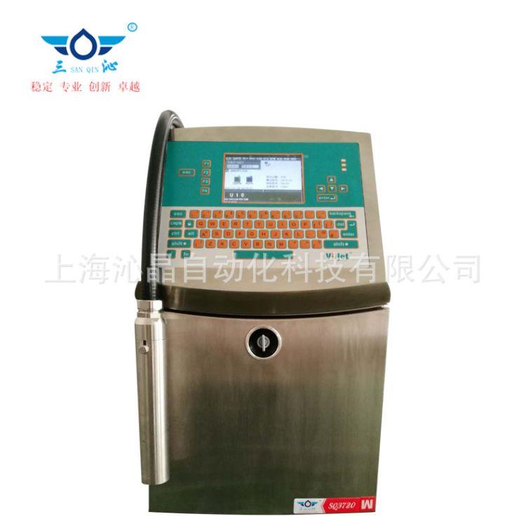 厂家直销SQ3720W多国语言小字符喷码机 进口喷码机,二维码喷码机