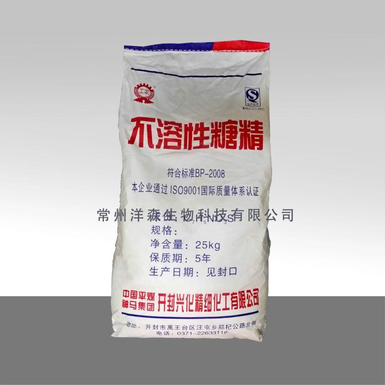 大量供应不溶性糖精BP标准邻-苯甲酰磺酰亚胺 兴化牌 网上订购