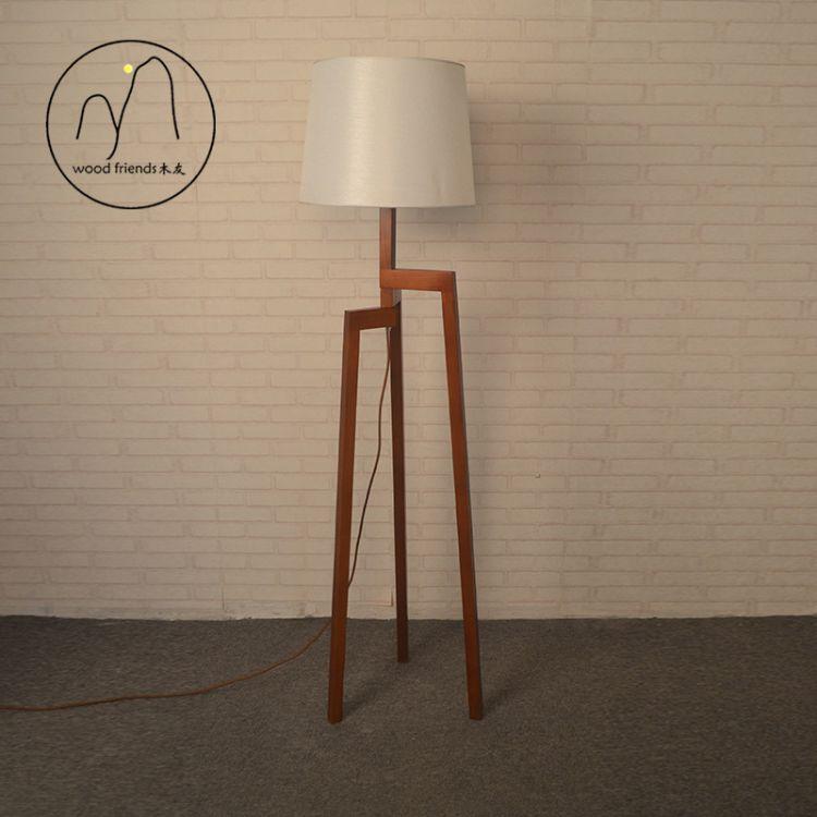 至美落地灯三脚KD胡桃色原木色灯罩多彩可选7字实木创意北欧风格