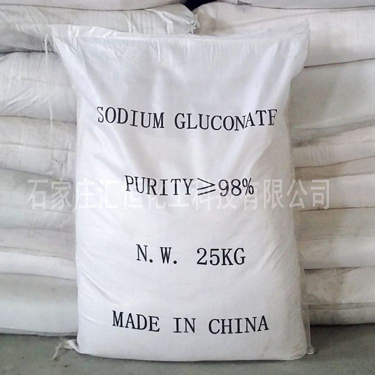 现货供应混凝土缓解剂 葡萄糖酸钠
