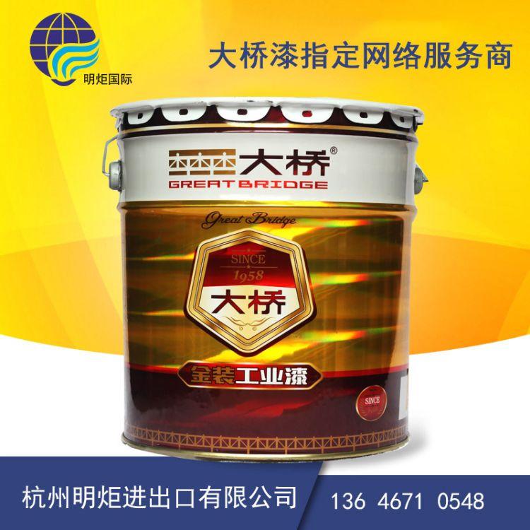 大桥油漆氯化橡胶面漆金属防腐油漆船舶漆防锈钢结构漆耐酸碱