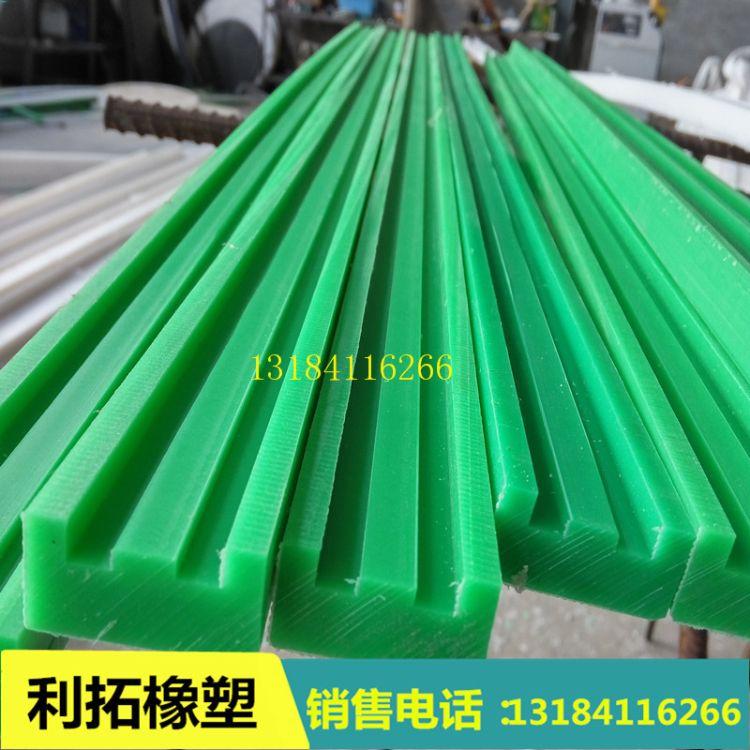 塑料链条导轨是一种什么材料,链条导轨应该选用哪种材料