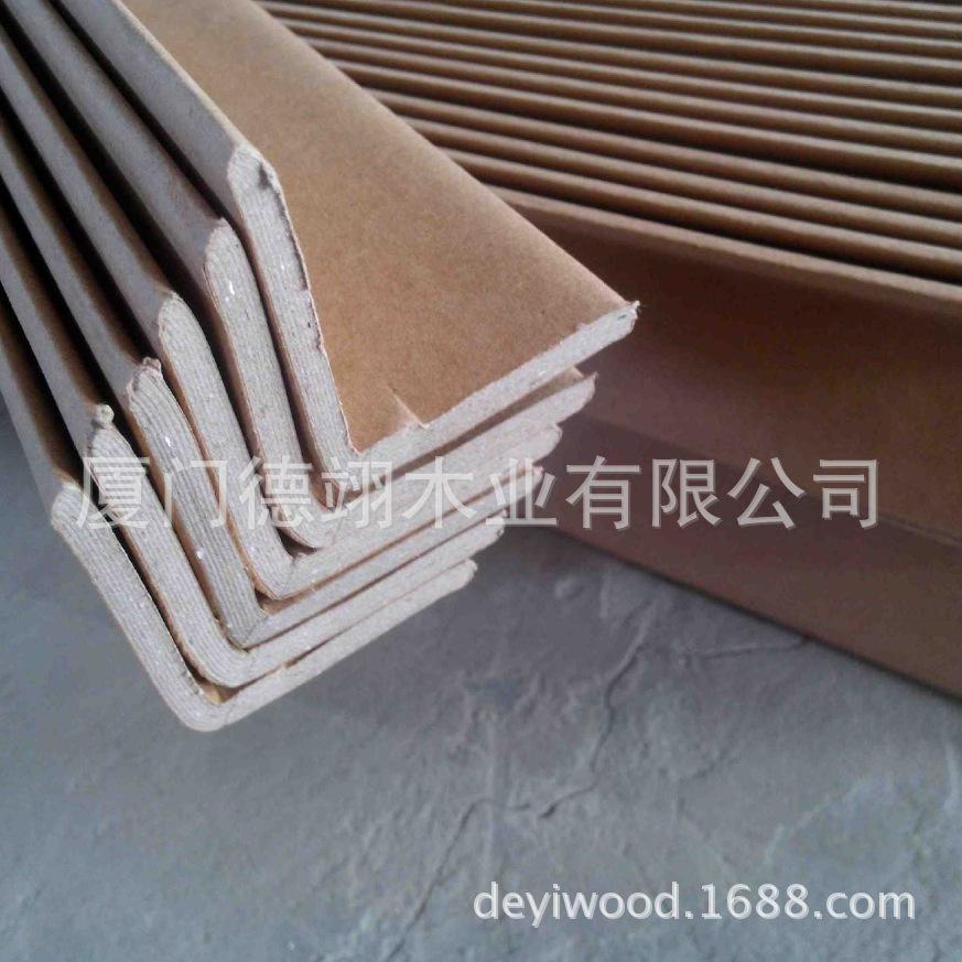 厦门晋江南安L型出口纸护角条 纸包角纸护条 包角纸箱栈板护条