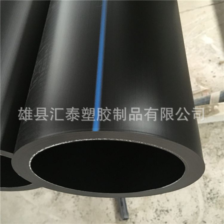 衡水消防给水管 钢丝网骨架复合管 衡水pe消防给水管  【批发定制】