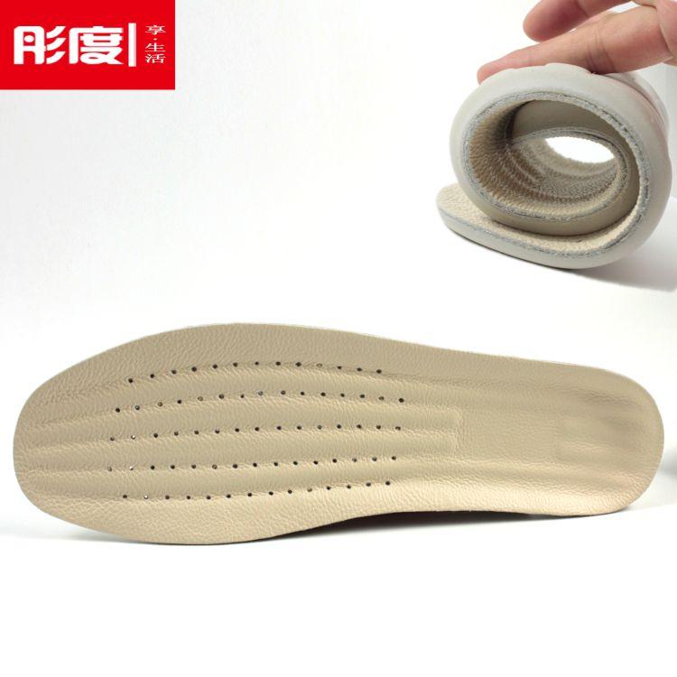 牛皮鞋垫真皮男士吸汗除臭头层牛皮乳胶鞋垫休闲运动鞋垫批发厂家