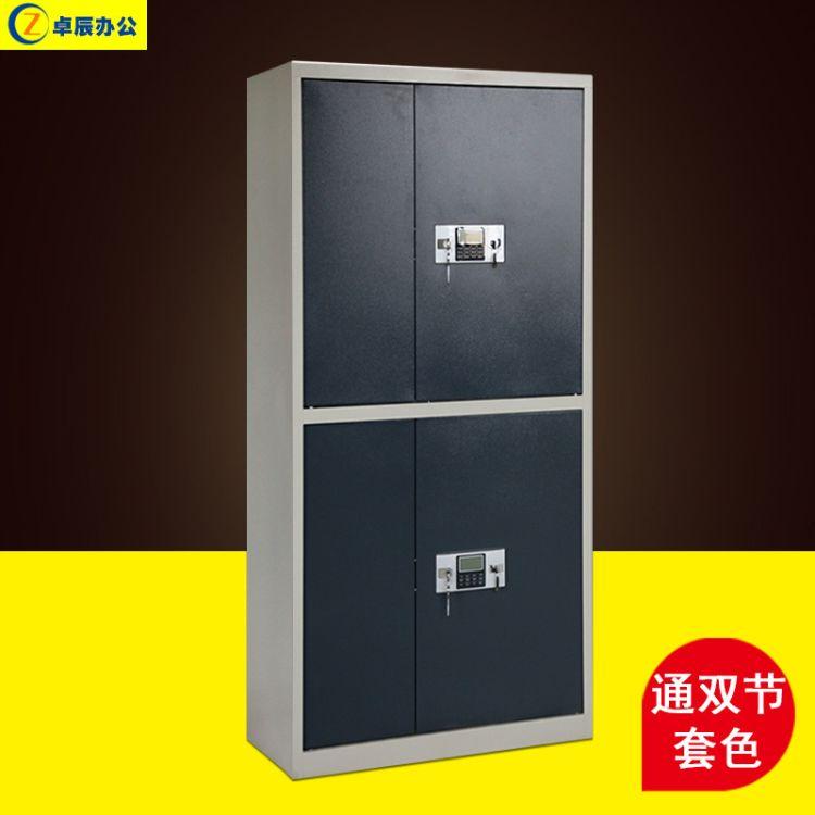 安徽合肥电子保密柜钢制铁皮办公保密文件柜加厚密码文件柜保险柜厂家定做