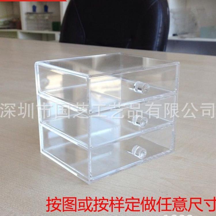 工厂定制亚克力抽屉盒 抽拉盒 各种透明压克力有机玻璃抽屉盒定做