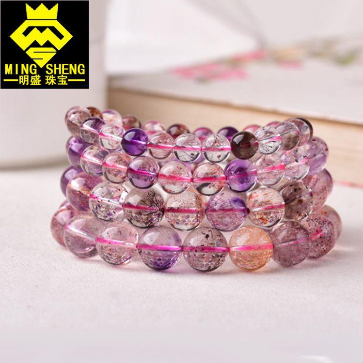天然紫发晶超级七水晶手链三轮骨干手串 金草莓晶水晶云母片手饰