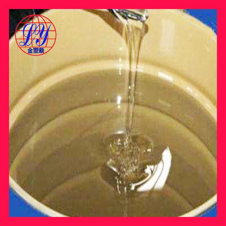 塑胶粒用的耐高温扩散油生产厂家直销定制塑料耐高温扩散油厂