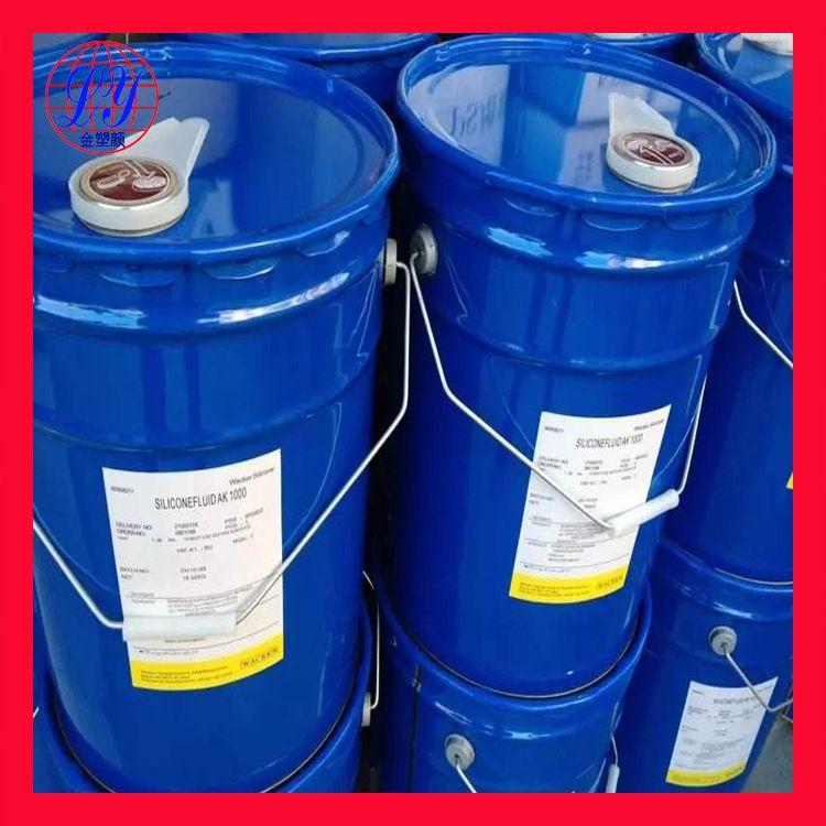 食品级扩散油生产厂家直销分散好的塑胶食品级扩散油价格实惠
