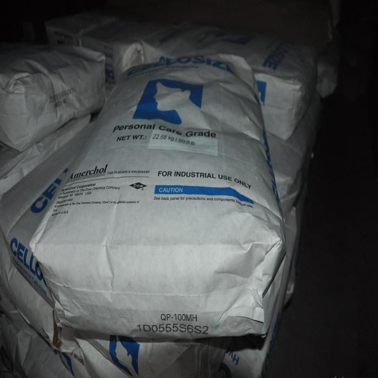 大量批发 高粘羟乙基纤维素 优质高档乙基纤维素 品质保证