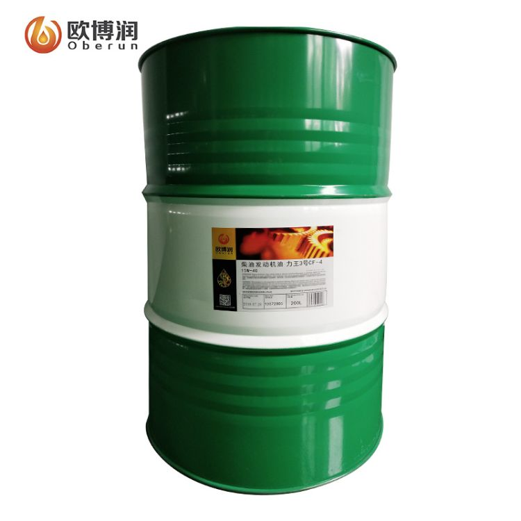 CF15W-40柴油机油 柴油发动机油 柴油发动机机油现货供应