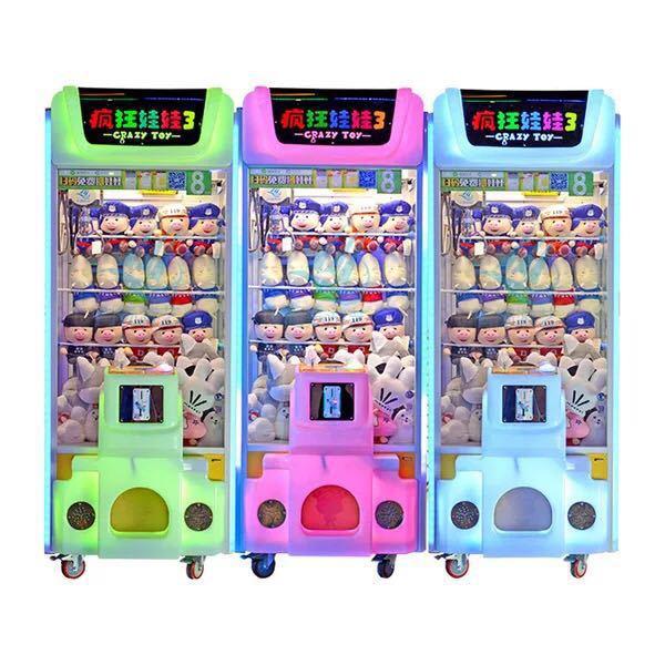 豪华疯狂娃娃机3精品疯狂娃娃机3抓娃娃机抓烟机抓礼品机厂家直销