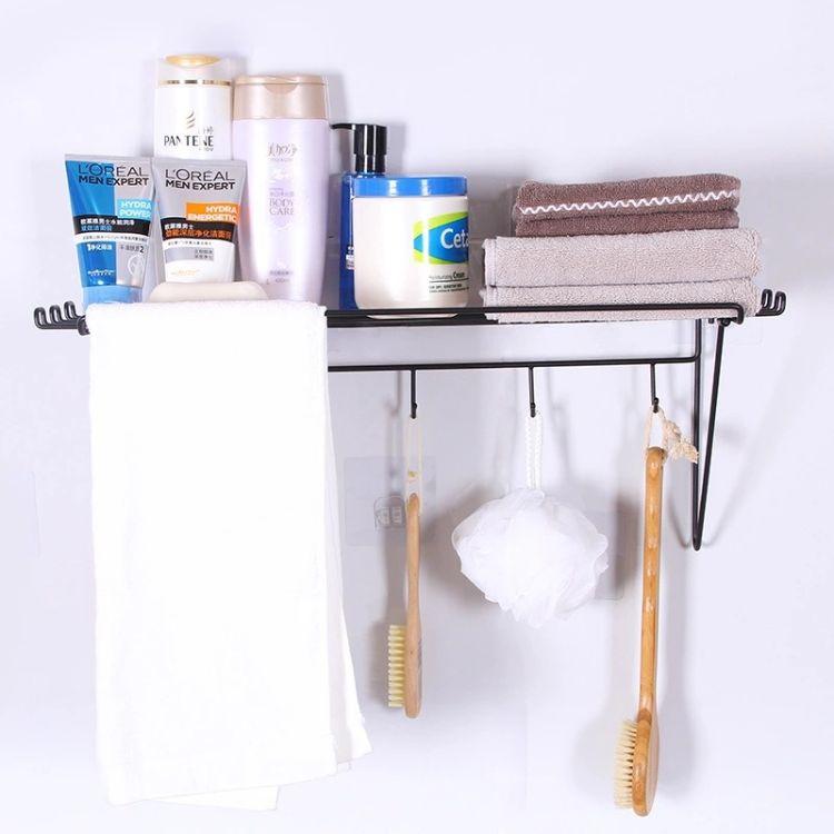 创意金属吸壁式卫生间置物架浴室厨房墙壁收纳架储物浴室毛巾架