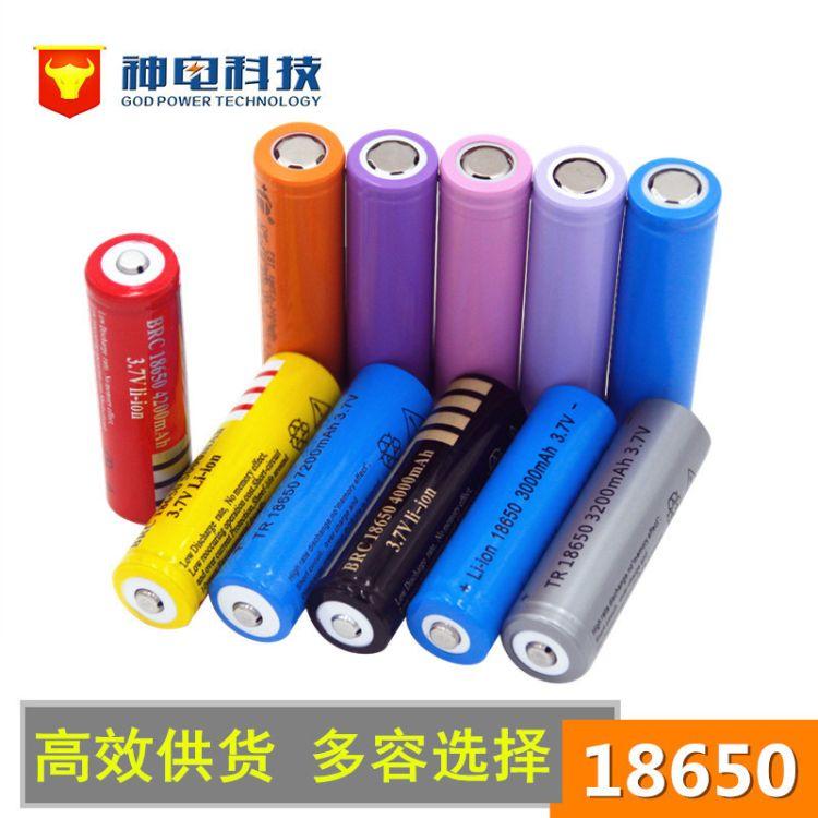 神电科技工厂3.7V锂电池可充电强光手电筒 尖头平头18650电池