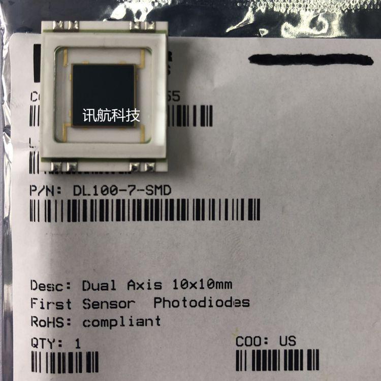 DL100-7-SMD First Sensor 光电二极管 Dual Axis 10x10mm