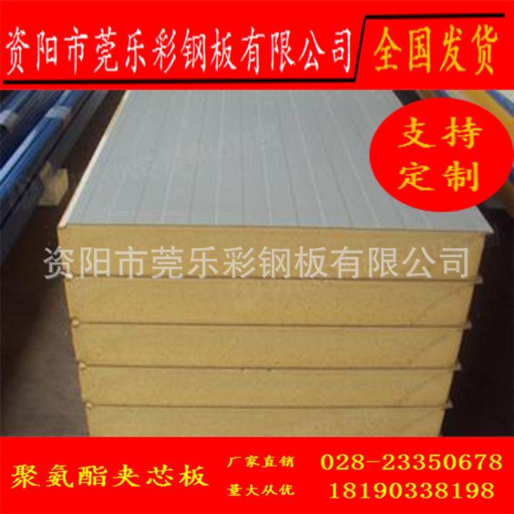 聚氨酯夹芯板 厂家直销岩棉玻镁各种净化夹芯彩钢板及配型铝材
