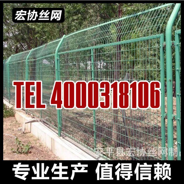 河北厂家生产销售公路护栏网 铁路护栏网 铁丝网护栏 隔离护栏网