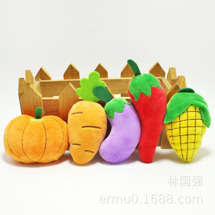 可爱卡通毛绒玩具水果蔬菜冰箱贴磁铁益智玩偶生日礼物儿童玩具