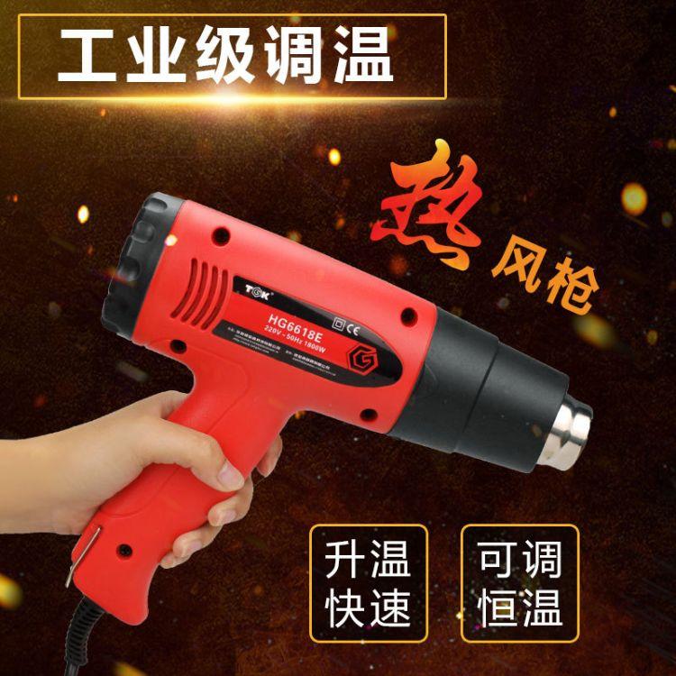 数显调温热风枪汽车贴膜烤枪热缩枪吹风机烘抢工业塑料焊枪热风筒