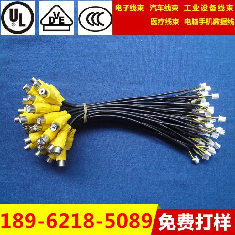 厂家直销 RCA母头端子线束 汽车音频线 S公端子音频连接线 转接线