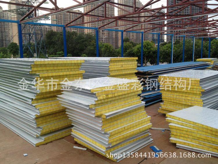 厂家推荐玻镁空芯夹芯板 环保玻镁夹芯板 玻镁耐火夹芯板