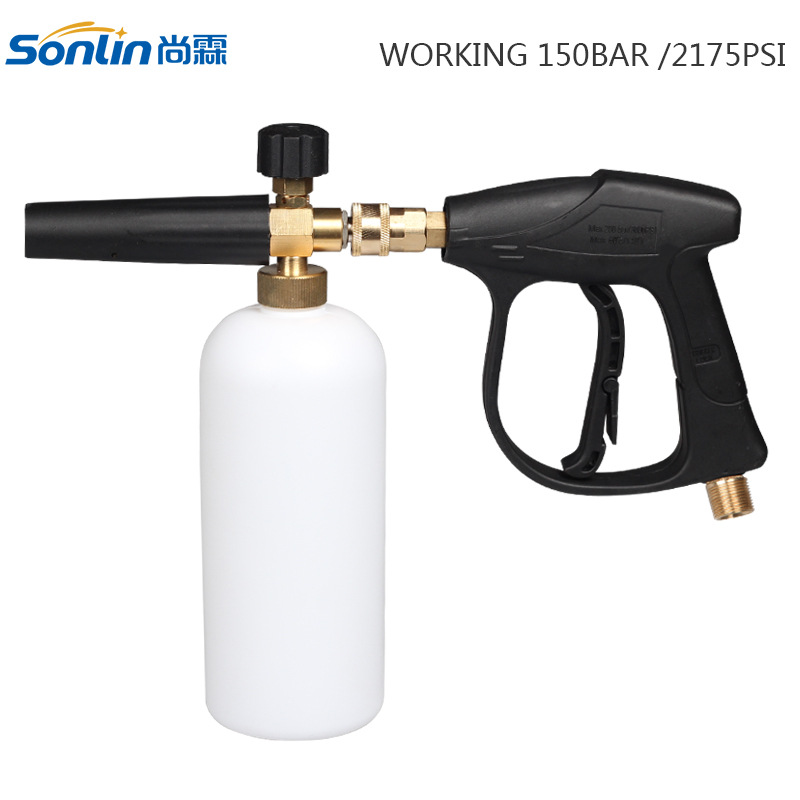 清洗机用高压泡沫壶纯铜PA壶 扇形洗车水枪泡沫壶套装 打泡沫枪头