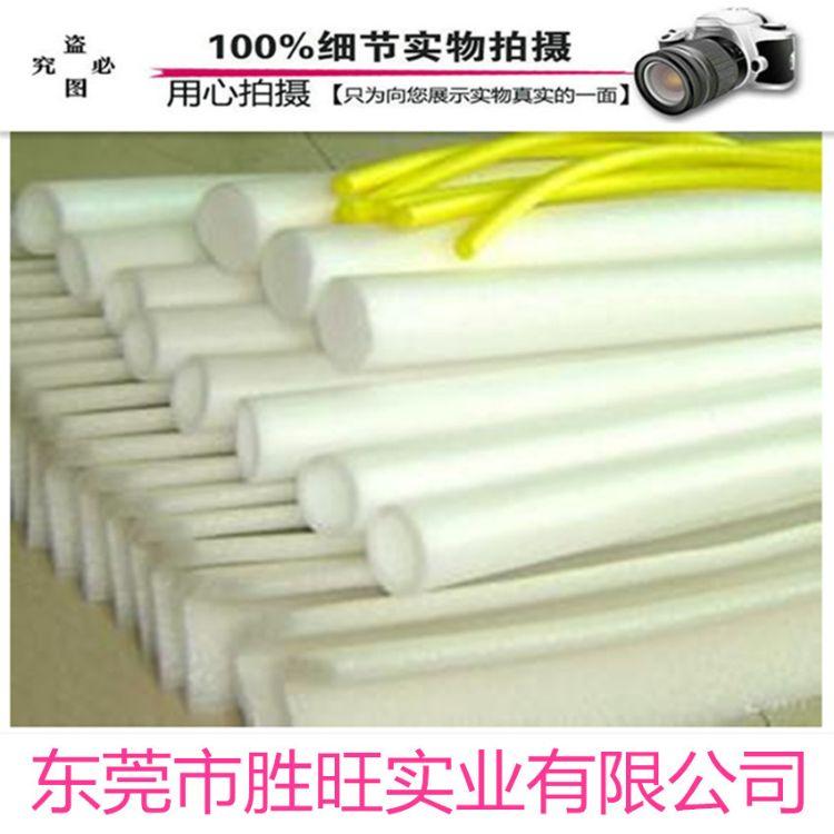 EPE珍珠棉异型材 珍珠棉管棒 U形珍珠棉护边 三角形珍珠棉包装垫