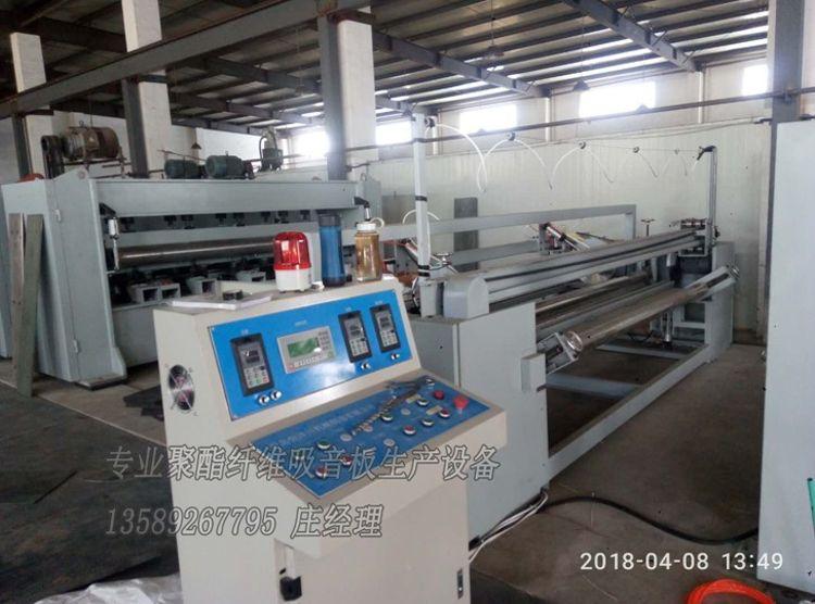 软包隔音板材生产设备聚酯纤维吸音板生产机械