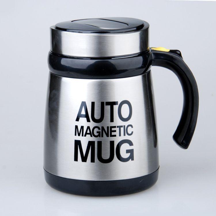 2018新款自动搅拌杯 磁力搅拌杯 创意电动咖啡杯定制logo商务礼品