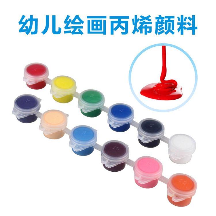 丙烯颜料套装 六连体丙烯颜料 12色连体丙烯颜料 彩绘丙烯颜料