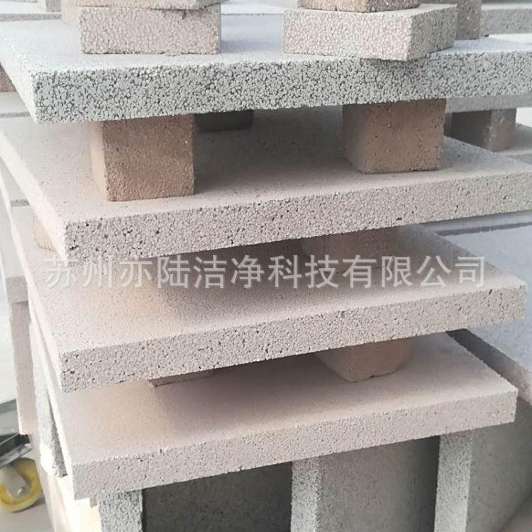 厂家可定制厚度3cm-20cm 德固斯硅岩板 防火保温一体板 外墙保温