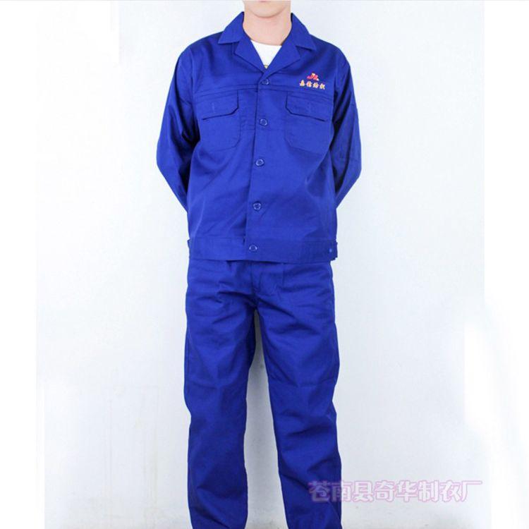 专业厂家劳保工作服定做 长袖工装厂服 工程物业工服套装定制