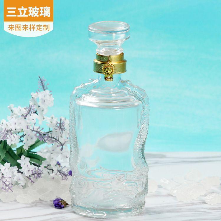 玻璃盖子白酒瓶 厂家直销无铅玻璃白酒玻璃瓶龙纹装饰酒瓶洋酒瓶