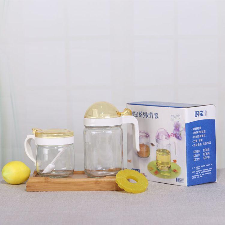 油壶2件套厨房用品玻璃调味罐油壶套装调味瓶调料盒2件套定制logo