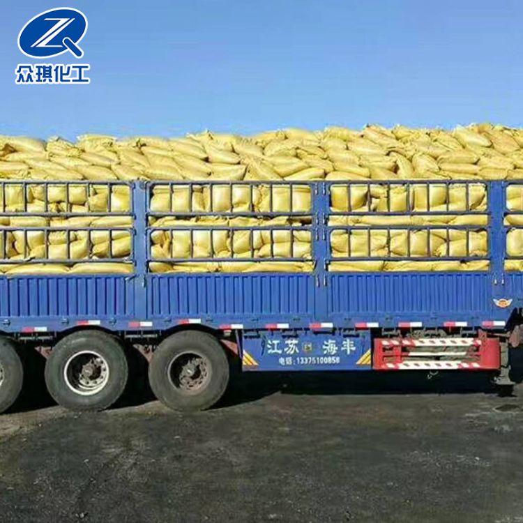 黄腐酸钾特价销售 黄腐酸钾颗粒 生化黄腐酸钾原粉 冲施肥