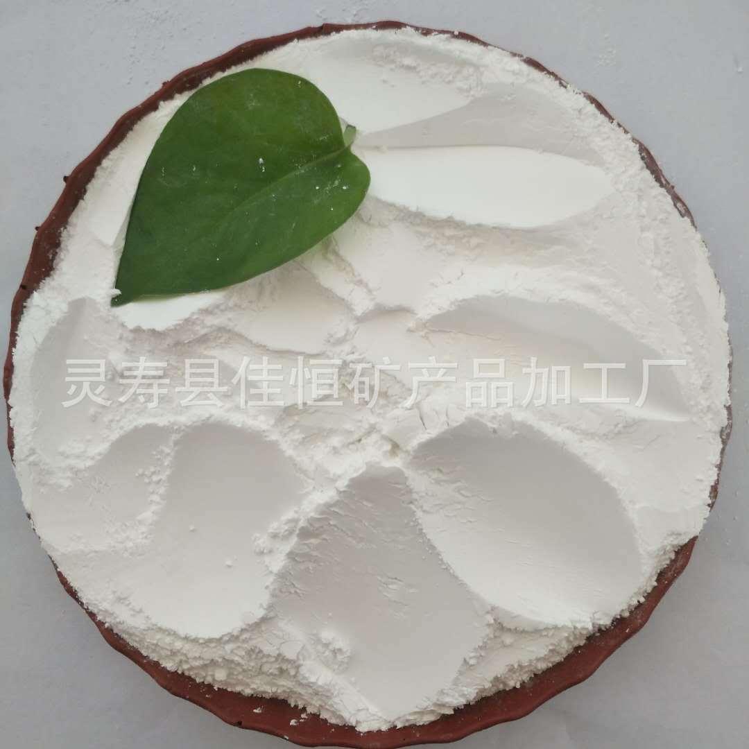 厂家直销 碳酸钙 食品级碳酸钙 600目碳酸钙粉