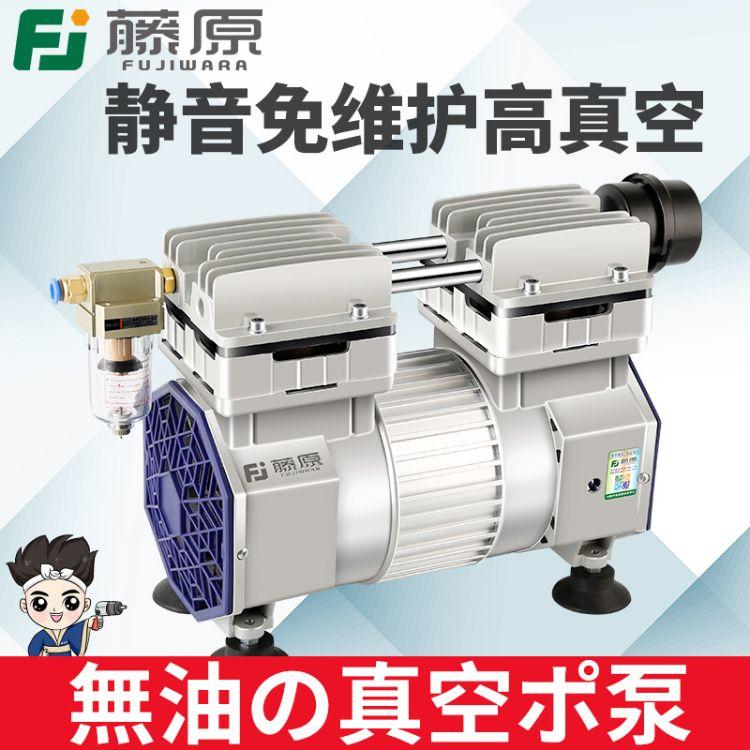 藤原无油真空泵机头 小型高真空泵头负压站 真空泵配件抽真空机头