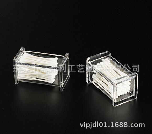 厂家直销亚克力盒子 亚克力棉签盒  有机玻璃名片盒 可定制加工
