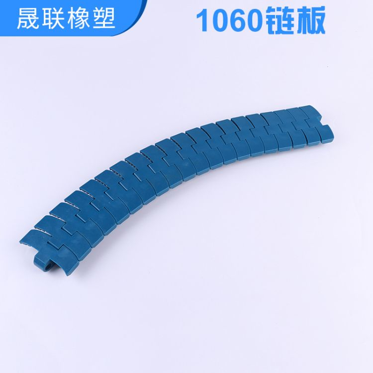 转弯网带 非标可定链板输送转弯链板 输送带配件批发