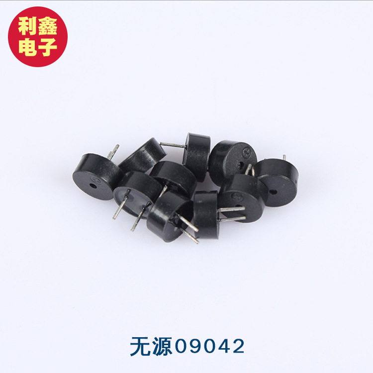 蜂鸣器厂家批发电磁式无源09042蜂鸣器可定制单声道无源蜂鸣器