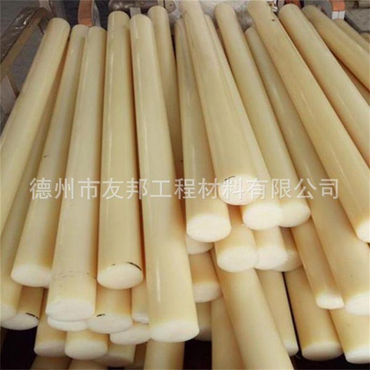 耐磨尼龙棒米黄色尼龙棒浇筑尼龙棒增强含油尼龙棒