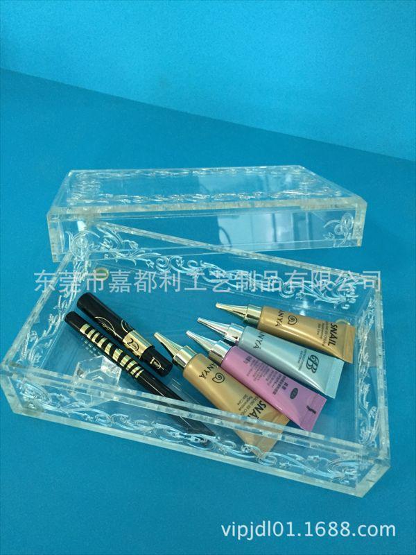 热销推荐亚克力化妆品盒子 翻盖亚克力盒子 多功能亚克力盒子