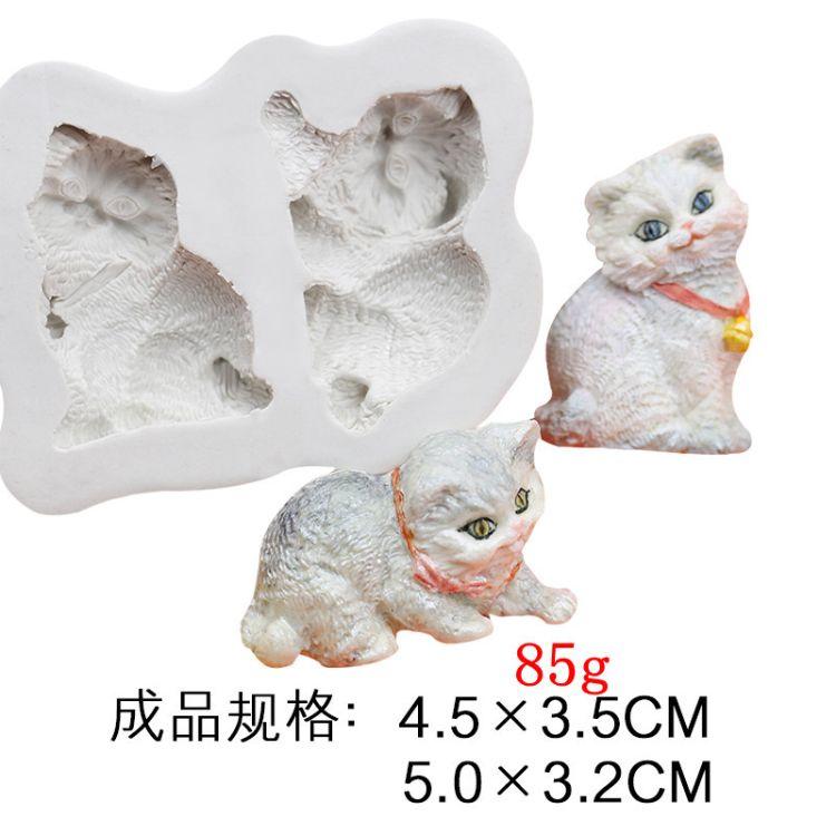 网红可爱小猫咪装饰模 液态硅胶翻糖模具 DIY巧克力烘焙工具 K923