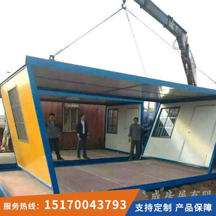 厂家供应折叠箱框架箱定制 新箱结构折叠式密闭集装箱