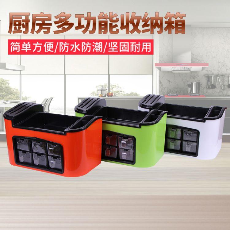 批发三色大号厨房收纳箱 厨房家用大容量收纳箱 会销礼品收纳箱