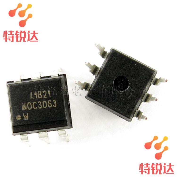 MOC3063 DIP-6 原装台湾光宝直插光电耦合器 LITEON 光耦 MOC3063
