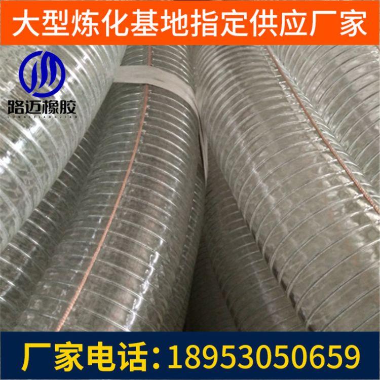 -40℃PVC透明软管 透明钢丝管东北专用